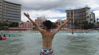 ハワイで裸で外出未遂事件